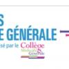 8eme congrès de la médecine générale.